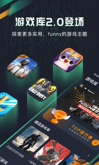 game_screenshot_2_1605512811130