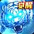 剑雨逍遥-三世桃花劫(360)