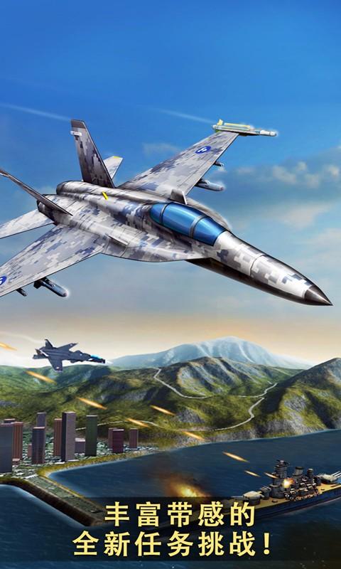 现代空战3D(百度)