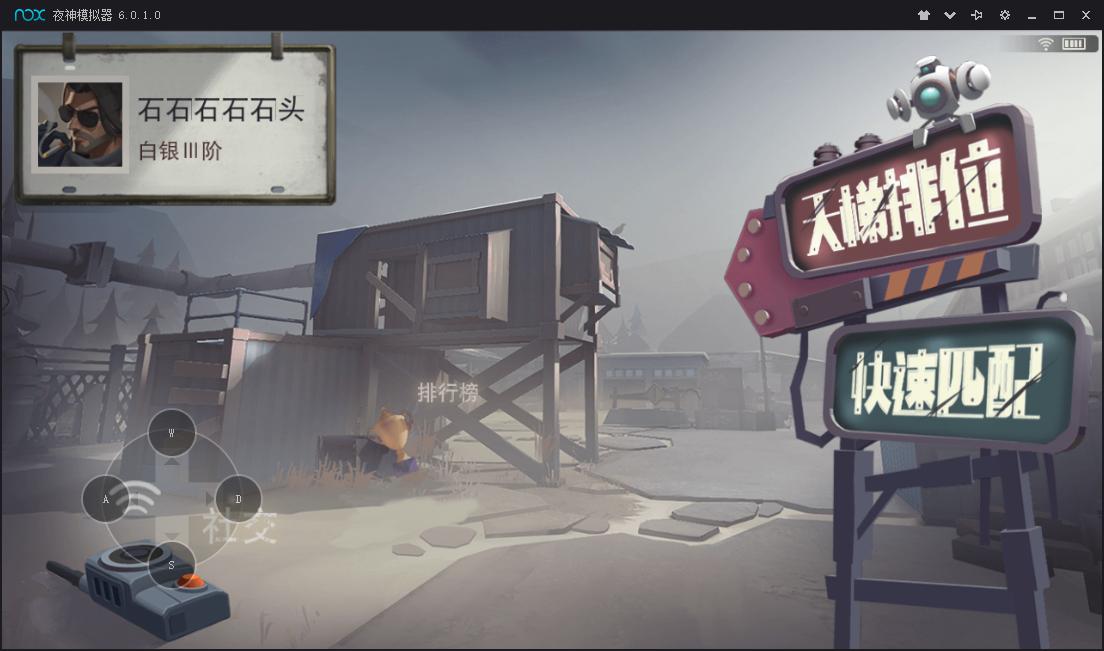 迷雾求生(内测中)