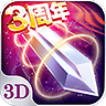 新苍穹之剑(360)