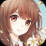 夏目的美丽日记-暖心恋爱换装(360)