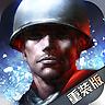 二战风云(360)