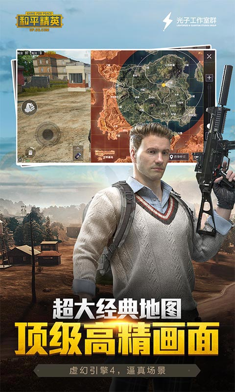 android 模拟 器 pc 版