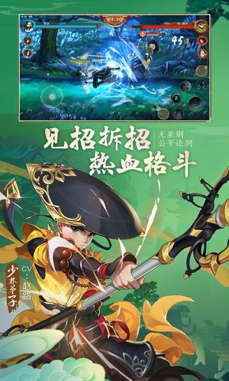 剑网3指尖江湖