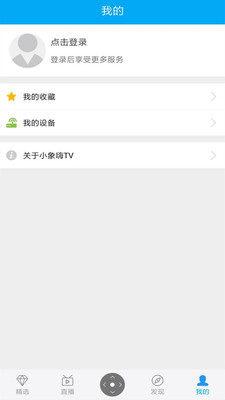 小象嗨TV