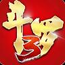 龙王传说-斗罗大陆3