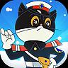 黑猫警长联盟