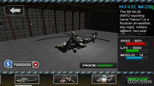 武装直升机空战(无限金币)