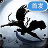 武缘(夜神官方)