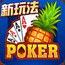 ACE菠萝扑克