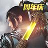三剑豪2(夜神官方)
