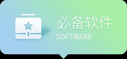 软件工具_游戏中心_夜神安卓模拟器