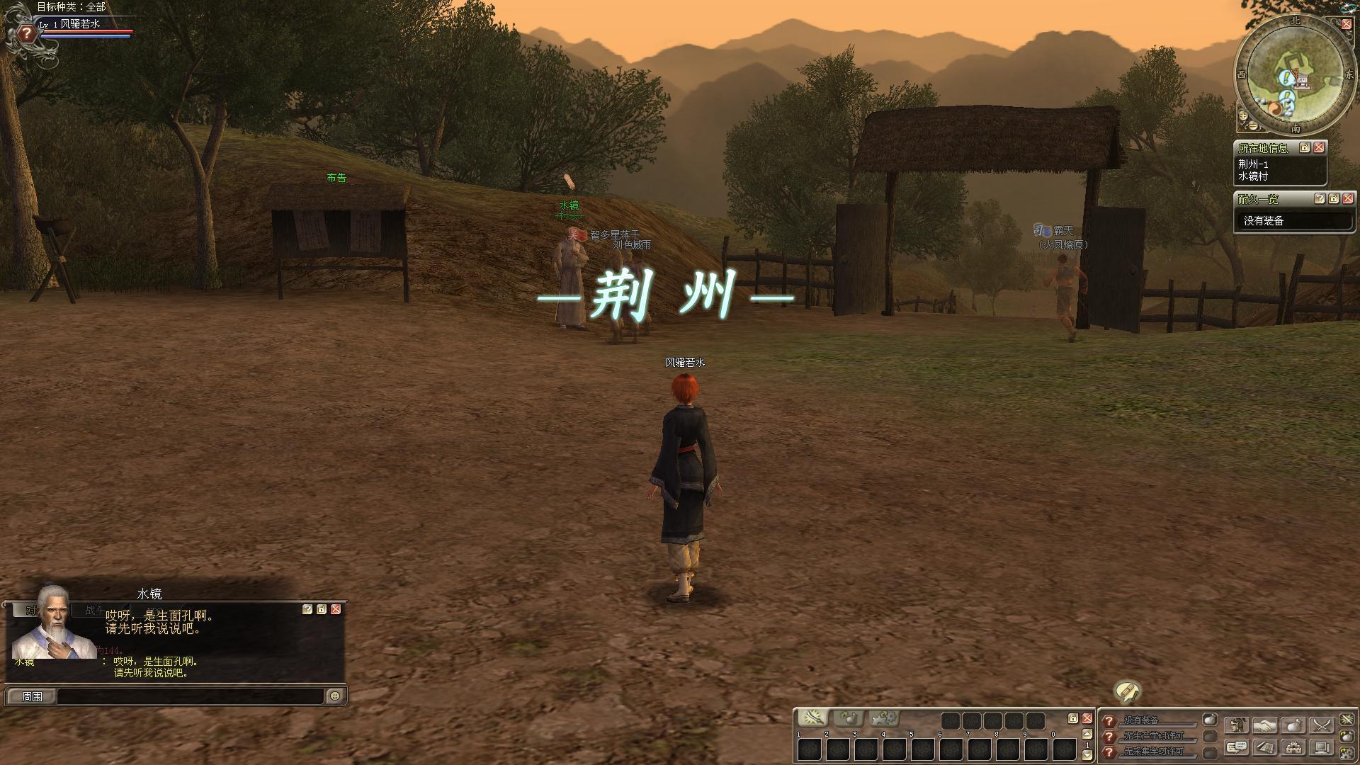 御战三国(360)