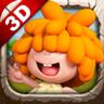 石器时代2(3D正版)(360)