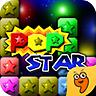 PopStar!消灭星星(九游)
