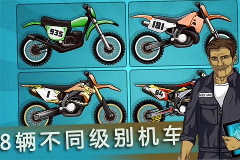 3D牛摩王2(九游)