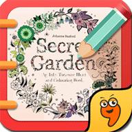 秘密花园(九游)