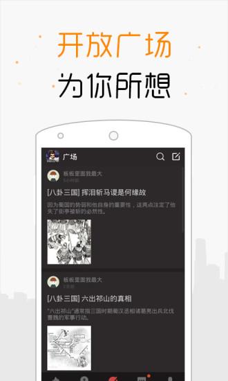 全民无双掌游宝(腾讯)