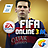 FIFA ONLINE 3 M by EA SPORTS™(腾讯)