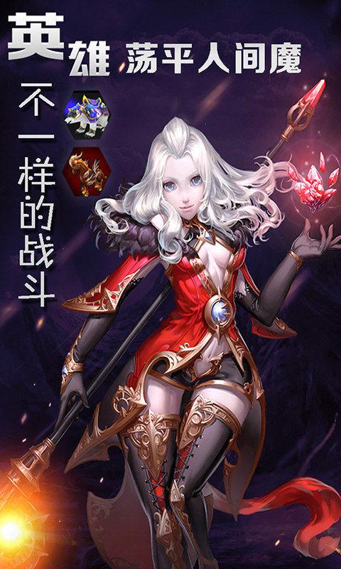 仙侣西游(夜神官方)