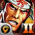 武士 II: 复仇