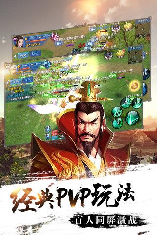 剑侠情缘(腾讯)