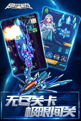 超时空机战(九游)